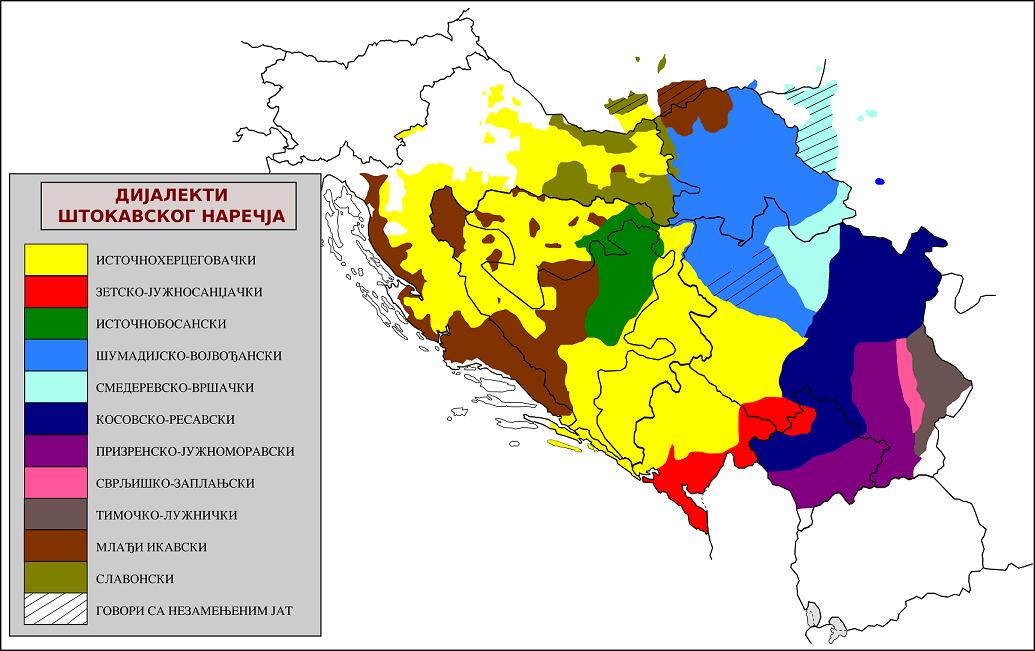 Serbian and Croatian