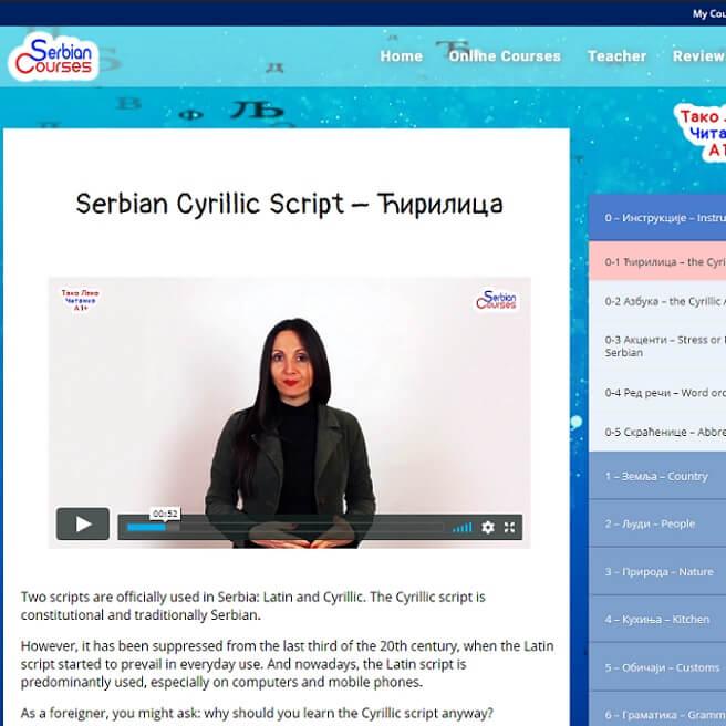 Serbian Cyrillic Reader 1